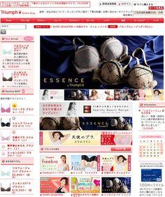 http://jp.triumph.com/?sid=adw_fbrand