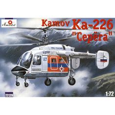 Ka 226 Serega Russian Helicopter Scale Plastic Model Kit by AMODEL 72129 #Amodel