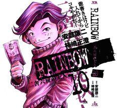 Manga Covers, Anime, Rainbow, Games, Drawing Drawing, Rain Bow, Rainbows, Cartoon Movies, Gaming