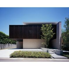 Modern House Design : Dual House by Ken Architects