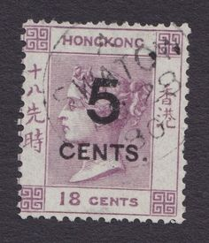 Hong Kong 5c on 18c used small Swatow type B , RARE