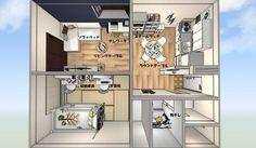 狭いので収納量が足りない、子どもが成長し個室が必要…。マイホームを手に入れるための頭金を貯めようと、家賃の安い… Floor Plans, Floor Plan Drawing, House Floor Plans