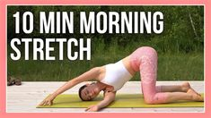 Morning Yoga Stretches, Morning Yoga Flow, Morning Yoga Routine, Body Stretches, Full Body Stretch, Full Body Workout At Home, Online Yoga Classes, Burn Out, Learn Yoga