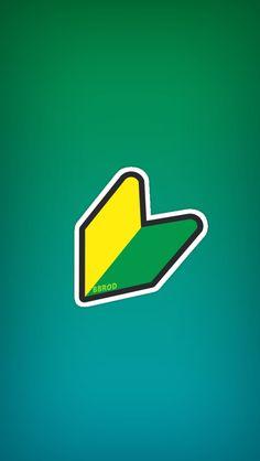 14 best jdm logo images corporate identity identity branding jdm rh pinterest com
