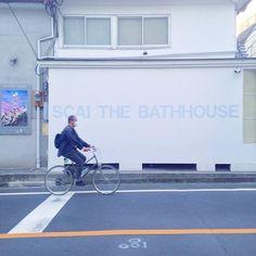 SCAI THE BATHHOUSE in 台東区, 東京都