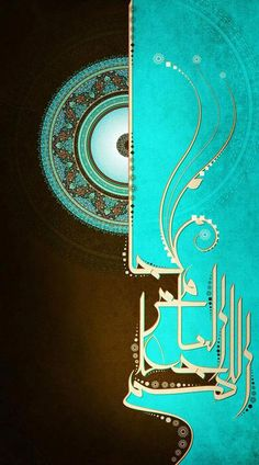 Best-Islamic-Arabic-Calligraphy-Art