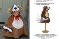 Куплю костюм собачки для ребенка 3 лет нижний новгород