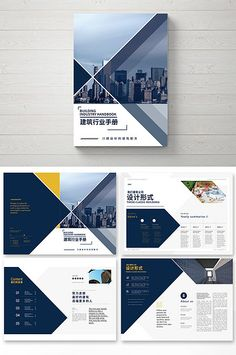 Discover recipes, home ideas, style inspiration and other ideas to try. Magazine Design, Graphic Design Magazine, Graphic Design Brochure, Corporate Brochure Design, Brochure Design Inspiration, Corporate Business, Booklet Design, Book Design Layout, Book Cover Design