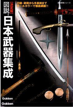 Nihon buki Martial Arts, Guns, Combat Sport, Martial Art