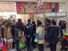 栃木県FKDインターパークで 行われた大九州展!チキン南蛮カレーブース大賑わい!