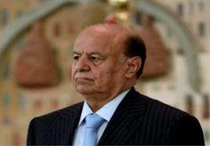 #موسوعة_اليمن_الإخبارية الرئاسة اليمنية تعلن مقتل عدد من أنصارها في قصف الذي استهدف صالة عزاء في صنعاء