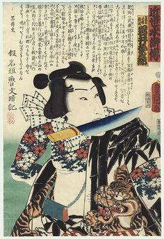 Tattooed Commoner with Tiger Kimono, 1861 by Toyokuni III/Kunisada (1786 - 1864)