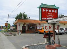 Willits Chinese Buffet | Flickr - Photo Sharing!