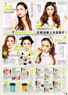 After School Nana - Blenda Magazine March Issue '14 [Scan]