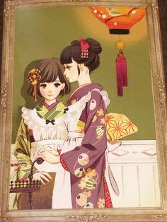 by Hiromi Matsuo Japanese Illustration, Illustration Girl, Gif Terror, Geisha Art, Grafiti, Samurai, Anime Couples Manga, Japan Art, Anime Art Girl