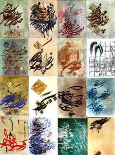 MAKE ART NOT EXCUSES and other mantras for living: Iranian Calligraphy Art