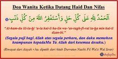 Quran Quotes Inspirational, Islamic Love Quotes, Muslim Quotes, Religious Quotes, Pray Quotes, Qoutes, Hijrah Islam, Doa Islam, Reminder Quotes