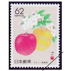 1989年ふるさと切手 りんご(青森県)