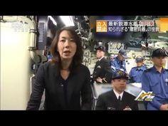 日本の潜水艦が中国電視台に報道された