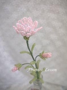 This week of beads Flower lessons various ··· | Abientot (Abianto)