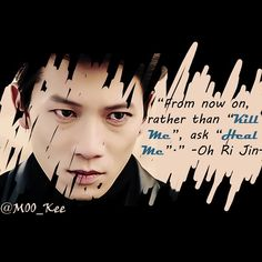 korean drama kill me, heal me quotes - Google Search