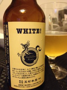 志賀高原 WHITE! 詳細は http://lovelovebeer.hatenablog.com/entry/2014/09/02/192537