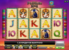 Description of the slot machine Pharaoh's Ring. The theme of the gaming machine Pharaoh's Ring, created by Novomatic, is dedicated to ancient Egypt. This unit allows often to win cash prizes, so to play for money in a sufficiently profitable. Despite the fact that there is a free version of the machine ring Pharaoh, its few launches. This is