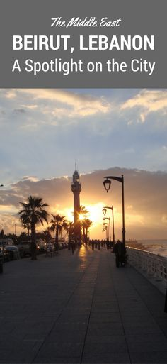 Images of Beirut, Beirut, Lebanon, Middle East