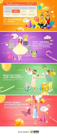儿童节banner设计欣赏,来源自黄蜂网http://woofeng.cn/