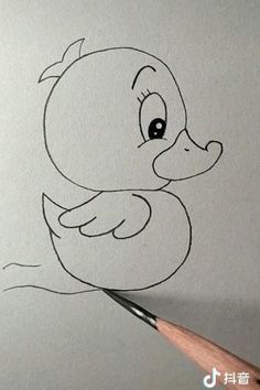 Cute Little Drawings, Cute Easy Drawings, Art Drawings For Kids, Art Drawings Sketches Simple, Pencil Art Drawings, Drawing Lessons, Art Lessons, Easy Halloween Drawings, Hand Art Kids