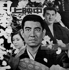 poster-glued-on-a-wall-in-tokyo-japan-advertises-a-yakuza-or-japanese-picture-id168844133 (1002×1024)