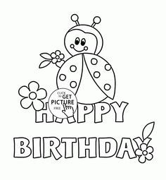 b20cc557d44aa65c36035df343136b2a kids holidays happy birthday cards its your birthday make a wish\