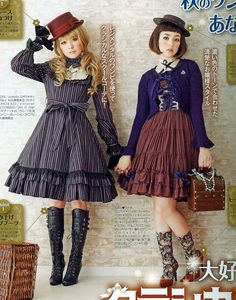 Two creative Classic Lolitas wearing items from various brands. Alice Deco à la Mode, Vol. 3, 2009.