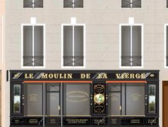 With a façade lettered in gold paint, vintage mirrors paneling the walls, and an original hand-painted frescoe on the ceiling, Le Moulin de la Vierge is the French bakery dreams are made of. Owner Basile Kamir found the space in the 1970s (he was a music journalist at the time), and was using it to house his record collection when he found out the building was slated for demolition. In an unlikely career change, he started the bakery to restore the space's original purpose and save it from…
