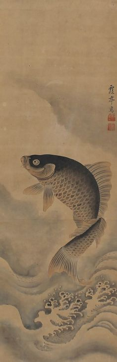 Dancing Carp Koi Fish. So Shiseki (1715 – 1786). Japanese hanging scroll painting.