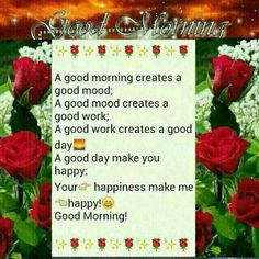 16 best gd mrng images on pinterest in 2018 good morning wishes