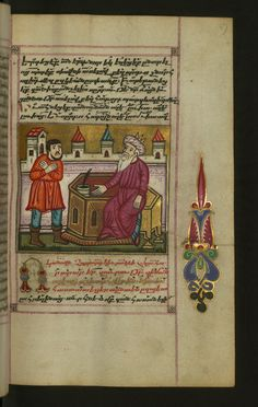 Two men in discussion Form: Half-page miniature Text: Canon of the Fourth Sunday of the Salt and Bread Fast W547