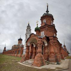 волоколамск московская область: 15 тыс изображений найдено в Яндекс.Картинках
