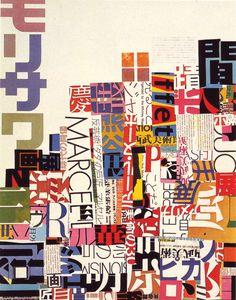 Curiosidade: tipografia e design gráfico japonês.