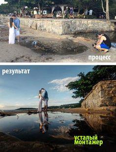 Секрет успешной свадебной фотографии - Усталый монтажер