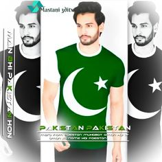 Independence Day Pictures, Pakistan Independence Day, 14 August Dpz, Boys Dps, Girlz Dpz, Poetry Pic, Pakistan Zindabad, Nike Wallpaper, Funny Short Videos