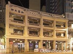 The Pawn - British Western Restaurant in Wan Chai - Hong Kong