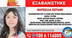 kARTson: Έχουμε ΧΡΕΟΣ να κοινοποιήσουμε ΟΛΟΙ. Thessaloniki, Kai, My Photos, Blog