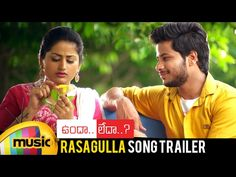 Undha Ledha Latest Telugu Movie Songs | Rasagulla Video Song Trailer | Rama Krishna | Ankitha - YouTube