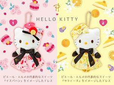 Hello Kitty Accessories, Snoopy, Character, Lettering
