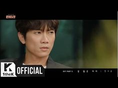 [MV] Han Seo Yoon(한서윤) _ A stray child(길 잃은 아이) (Tantara(딴따라) OST Part.3) ***** Hello, this is 1theK. We are working on subtitles now! Please come back and w...