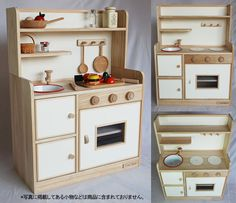 COOK TIME: A Japanese made wooden play kitchen [German beech]  Handmade. walnut, natural, white