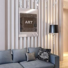 Wall Mirrors with Laser Cut Images Accentuating Modern Interior Design