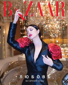 Monica Bellucci – Harper's Bazaar Kazakhstan April Monica Bellucci Photo, Monica Belluci, Revista Bazaar, Vanity Fair Magazine, Dior, Fashion Magazine Cover, Magazine Covers, Dolce E Gabbana, Hollywood