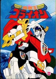 golion. the show adapted to make the lion force portion of voltron...and by adapted, i mean cut almost all of the blood and gore. it's a good show in my opinion but this is not for little kids. not in the slightest.